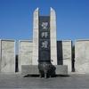韓国と北朝鮮の対立に終止符か?また時代が大きく変わろうとしている