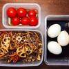 今週の「地味うま弁」つくりおき〜れんこんのきんぴら、ミニトマトのマリネ〜