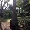 大阪の都市防空壕『生玉公園地下壕』&かつて漆喰塗りの展望台が存在した『浪花富士山跡』を訪問【大阪府大阪市天王寺区】