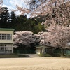 SSK (Sunny-Side of Kyoto)(+382/747)