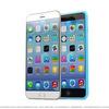 Apple、アリゾナ工場から中国へサファイアを出荷開始〜iPhone6生産のためか
