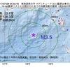 2017年07月28日 05時50分 東海道南方沖でM3.5の地震