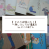 私の一押し!!レシピ漫画【きのう何食べた?】がドラマ化!!!!