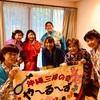 6月29日  泉の郷グループホーム、6月30日 平戸グループホームで演奏しました