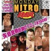 "VKF プロレス 9.29 MONDAY NIGHT""Brawl""新木場"