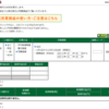 本日の株式トレード報告R3,04,06