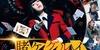 【日本映画】「映画 賭ケグルイ〔2019〕」ってなんだ?