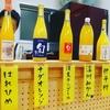 NPO法人「いよココロザシ大学」が運営する「愛顔の食卓」で「ききみかんジュース」にチャレンジしました!