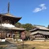 【和歌山】秀吉に攻められた歴史を持つ大きな寺院。40mの大塔が美しい根来寺へ