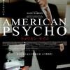 【映画】全身が震える...! 好きな『サイコ・サスペンス・ミステリー』映画を7本紹介してみた...!