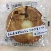 ローソン「マチノパン まんまるデニッシュ ミルククリーム」は、バターが濃厚すぎる!