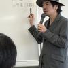 11月伊泉龍一先生スピリチュアリズム講座ご案内「トランス・ミディアム霊能力の謎」