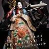 【レビュー】「逆輸入 ~航空局~/椎名林檎」はただのセルフカバーアルバムではない!