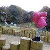 「バンブー・ジョイ・ハイランド」最寄駅から徒歩での行き方。(竹原市・広島県
