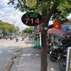 ベトナムらしい風俗、カフェオム