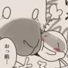 トリコでっかい!!『人喰いの大鷲トリコ VR Demo』感想