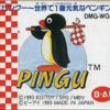 ピングー・世界で一番元気なペンギン 難易度がとびきりヤバい 名作ミニゲーム集