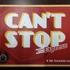 2002年没のゲームデザイナであるシド・サクソンの新作『キャント・ストップ:エクスプレス』の感想