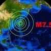 【予知夢】茨城県の郁代さんの夢「M7.5の大地震が2回起きる」+房総半島沖のスロースリップ