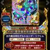 【攻略メモ】ドルキマスⅢ ハード覇級