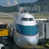 CX542 First Class HKG-HND  B747-400 2016 Sep  キャセイパシフィック航空542便 ファーストクラス 香港‐羽田 搭乗記