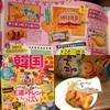 韓国のお菓子☆その2