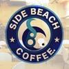 泰生ポーチにて、SIDE BEACH COFFEE.というイベントを開催することになりました。