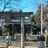 新年初乗りはやっぱりここ!鶴見川橋→熊野神社(川崎市麻生区) 往復57キロ