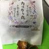 サンコー製菓:カリカリ丸