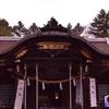 日本100名城24 武田氏館 武田神社 御朱印 Takeda Shrine Castle