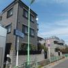 美しき地名 第15弾-5  「希望丘通り(東京都・世田谷区)」