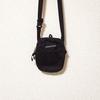 ミニマリストにおすすめの小さいバッグ