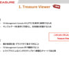 Treasure Data Platform で始めるデータ分析入門 〜7. Data Visualization 〜 Treasure Viewer