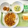 フードロスと学校給食について(学校が休校になった!?)