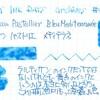 #0383 L'Artisan Pastellier Bleu Mediterranee