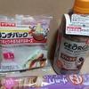 デイリーヤマザキで340円分 auPAYで買い物をしてきました(`・ω・´)