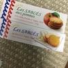 輸入菓子:小川貿易:イズィニーピュアバター(サブレ、アップルサブレ