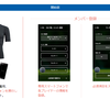 【復活希望】ゴルフ×メンタル!ICT活用でスマート光ゴルフを体験してみたい!