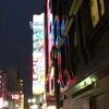 十三のニューサウナシャンは大阪の昭和サウナの聖地!?