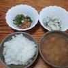 ご飯と味噌汁と納豆