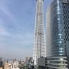 Happy 5th Anniversary, Tokyo Sky Tree!