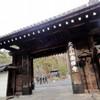 虎の児渡しの庭でまったり・南禅寺