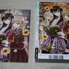 「『ひまわりさん』連載100回記念号の月刊コミックアライブ購入~♪」