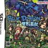 NintendoDS ブルードラゴン  異界の巨獣 チートコード