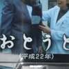 リハビリ日記~流れゆく日々
