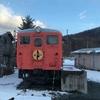 北海道の東端に行ってきた(8)