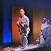 7-31/30-68 舞台「小林一茶」井上ひさし作 木村光一演出 こまつ座の時代(アングラの帝王から新劇へ)