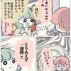 ぼのこと女社会2【第82-2話】