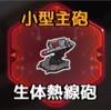 【アビホラ】 装備一覧 174/250(旧データ)