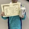 【 試合結果 】第16回 卓球王国杯卓球大会
